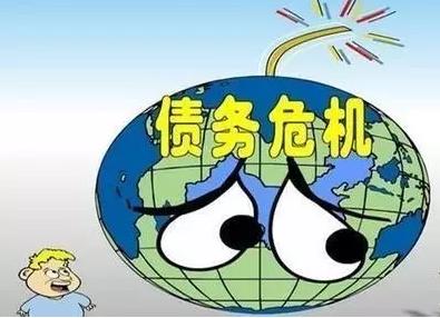 【金融百科】债务通缩相关知识点