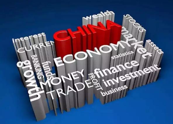 【金融百科】中国经济的5个真相!