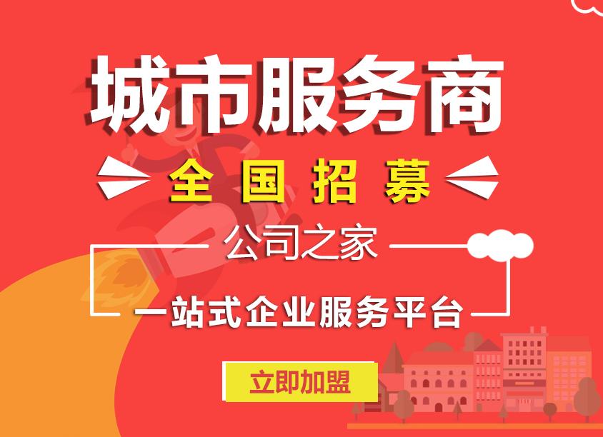 米乐网电脑版下载之家城市服务商