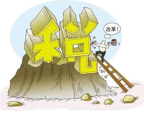深圳公司股权转让需要交什么税