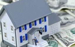 转让公司房产要交税吗