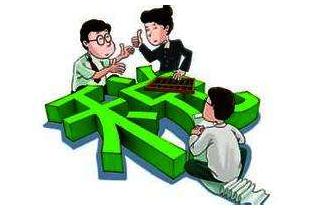 股权转让内部转让需要交税吗