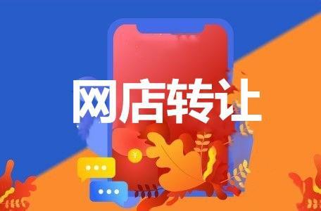 天猫商铺米乐平台app中应注意什么?