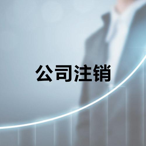 闲置米乐网电脑版下载米乐平台app好还是注销好